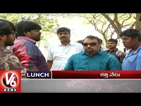 1 PM Headlines | Kathi Mahesh Expelled From Hyderabad | Weather Report | Bonalu Arrangements | V6
