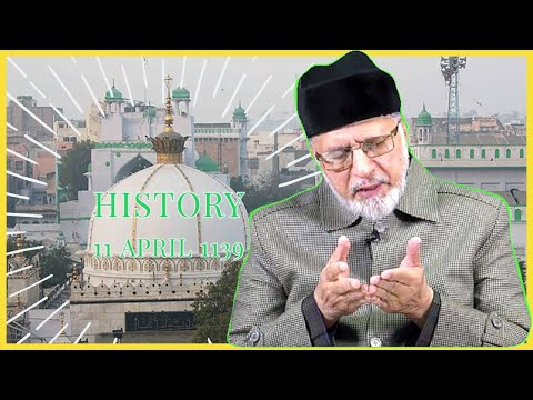 History Hazrat Khwaja Moinuddin Hassan Chishty (r.a.) video