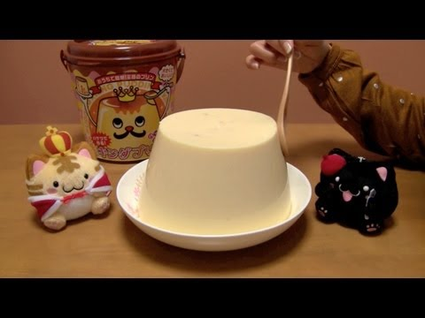 King Pudding ~ &#12461;&#12531;&#12464;&#12503;&#12522;&#12531;