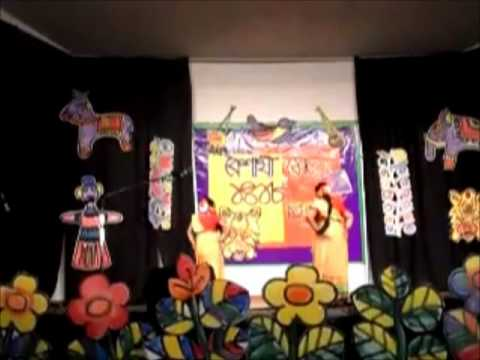 Bangla School Of Music - Moyna Cholat Cholat Dance 2011 video