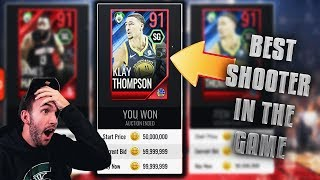 DROPPING 100 MIL COINS ON THE BEST SH00TER IN NBA LIVE MOBILE!!