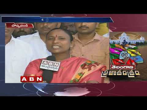 Will contest polls as independent if denied ticket, says TRS MLA Bodigha Shobha | ABN Telugu