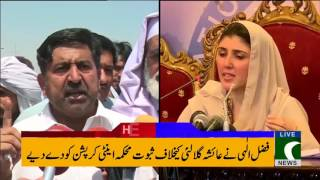 92 News Headlines 09:00 PM - 10 August 2017 - 92NewsHDPlus