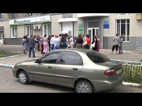 Crimea Banking Turmoil: Residents of annexed peninsula complain of Kafkaesque banking crisis