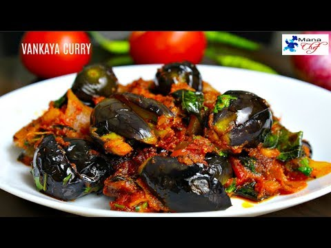 Quick & Tasty Vankaya Curry Recipe In Telugu