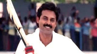 Vasantam Movie || Venkatesh Playing Cricket Scene  || Venkatesh,Arthi Agarwal