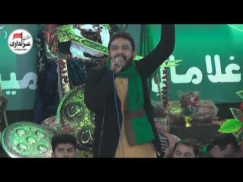 Noha khawan | Majlis 28 Safar 2017 | MatamDari |