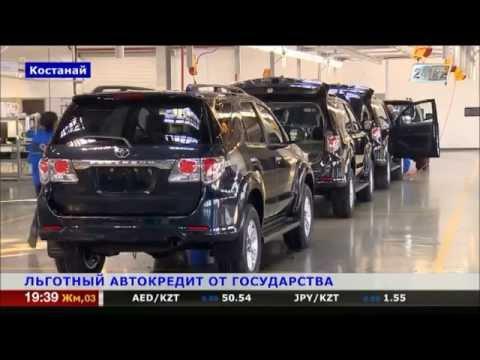 Автопроизводители Казахстана намерены занять нишу General Motors в России