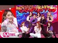 [gugudan   Not That Type] KPOP TV Show   M COUNTDOWN 181115 EP.596