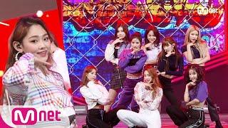 Gugudan Not That Type Kpop Tv Show M Countdown 181115 Ep 596