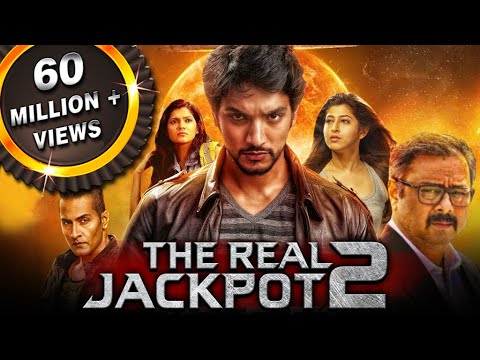 The Real Jackpot 2 (Indrajith) 2019 New Released Full Hindi Dubbed Movie | Gautham Karthik, Ashrita thumbnail
