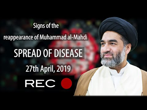 Sign of reappearance of Imam Al Mahdi ATFJ | Spread of Disease | Maulana Syed Ali Raza Rizvi