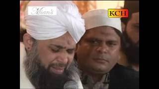 Download Cheran Anj Khri Da Yaar Wajy Allah Wali Taar    Owais Raza Qadri 3Gp Mp4