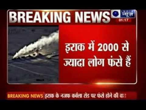 2000 Indians stuck near Baghdad
