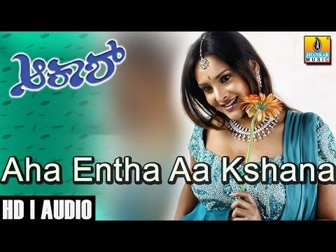 Aaha Entha Aa Kshana - Akash
