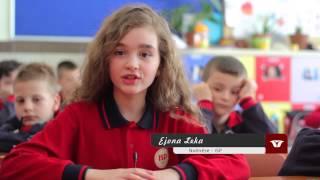 International School of Prishtina - School Presentation