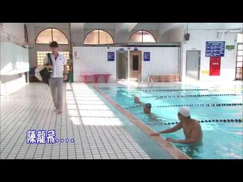 我的老師叫小賀-游泳篇