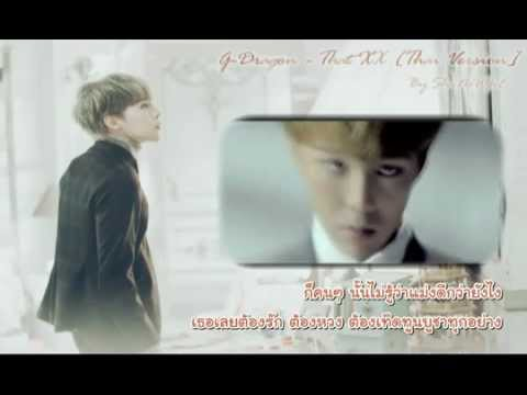 G-dragon - That Xx [female + Thai Version By Shanewjie] video