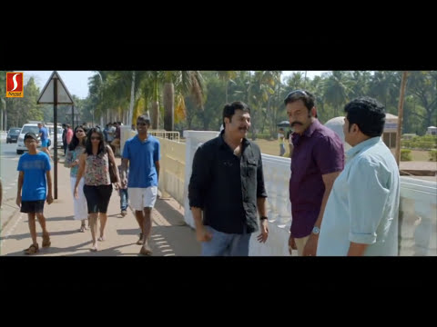 Praise The Load | Malayalam Full Movie | Mammootty New Movie video