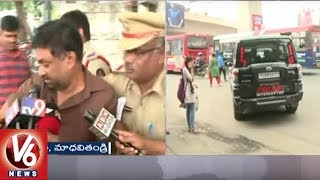 Erragadda Couple Attack: Manohara Chary Speaks To Media About His Daughter | Hyderabad