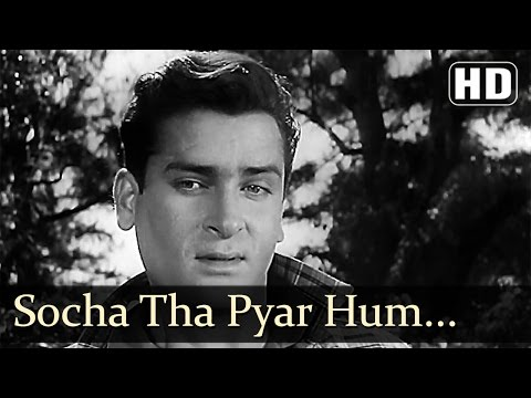 Socha Tha Pyar - Shammi Kapoor - Mukesh - Bluff Master - Kalyanji Anand Ji - Evergreen Hindi Songs