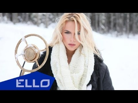 Смотреть клип Маша Гойя - Одна Зима