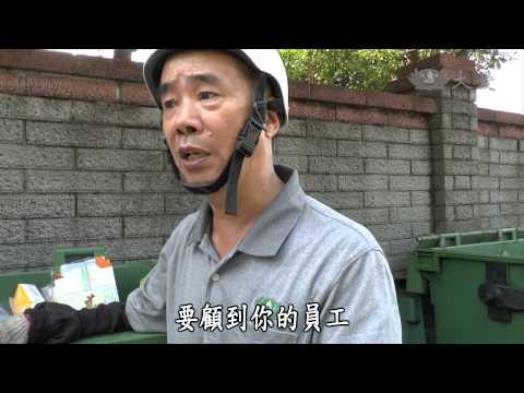 台綜-草根菩提-20140909 退休的夢想