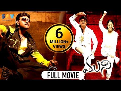 Muni Telugu Full Movie || Raghava Lawrence, Rajkiran, Vedhika || Santosh Entertainment