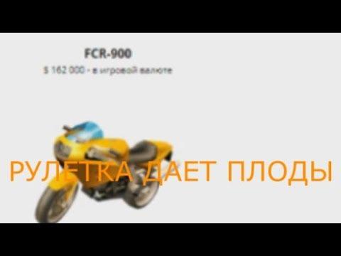 ПОТРАТИЛ 1000 РУБЛЕЙ РАДИ САМОЛЕТА ADVANCE RP - GTA SAMP