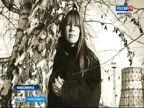 Поклонники рок-певицы Янки Дягилевой спасают ее дом в Новосибирске