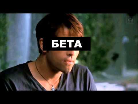 "[MFV] ""Omegaverse TV №1"""