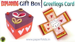 """How to make an """"Exploding Surprise Gift Box / Greetings Card"""" - Paper Craft Tutorial"""