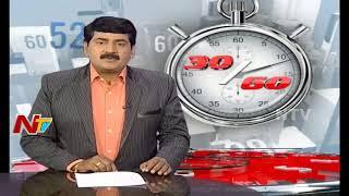 Evening News Highlights || 24-04-2018 || NTV
