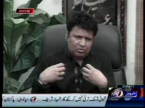 Umer Shareef  Rana Mubashir Show In Memories Of Moain Akhtar video