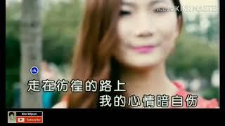 Bertekad untuk melupakanmu - Determine to Forget You ( 下定决心忘记你 ) teks Indonesia