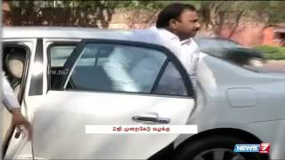 Final arguments in 2G scam | India | News7 Tamil