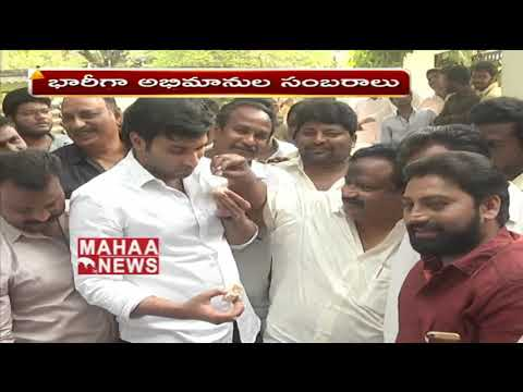 Devineni Avinash was nominated as Telugu Youth AP President | Mahaa News