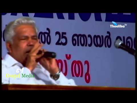 91st IPC General Convention 2015 Day - 2 - Message By Pastor Sunny Kurian