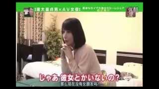 晶エリー動画[8]