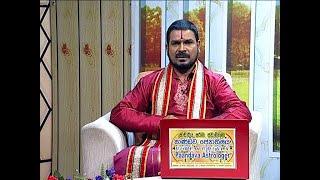 Paandava Jothidam (27-07-2020)