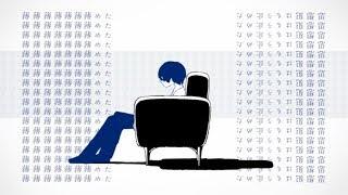 命ばっかり / ぬゆりcover - Eve