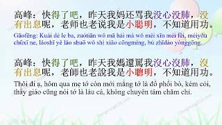 """Học tiếng Trung giao tiếp thực tế đời sống - Bài 2 """"Lần thi này lại thi hỏng rồi"""""""