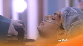Kumkum Bhagya | Spoiler Alert | 16th August'18 | Watch Full Episode On ZEE5 | Episode 1167