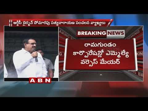 MLA Somarapu Satyanarayana  announces his Political Retirement