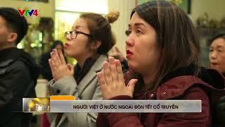 Bản tin thời sự Tiếng Việt 12h - 17/02/2018