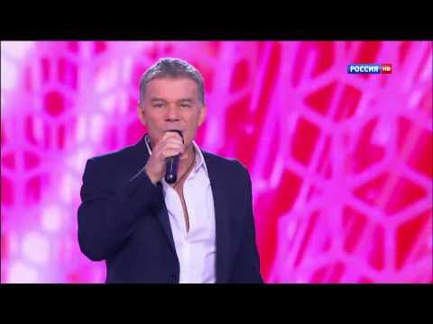 Газманов Олег - Дождись