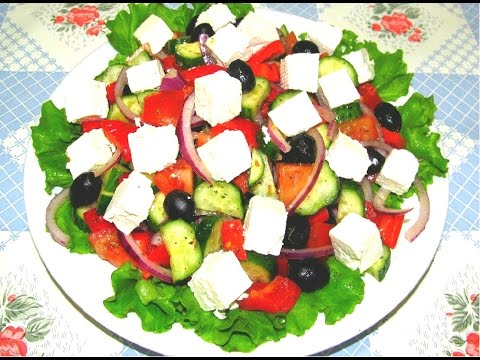 Как готовить греческий салат - видео