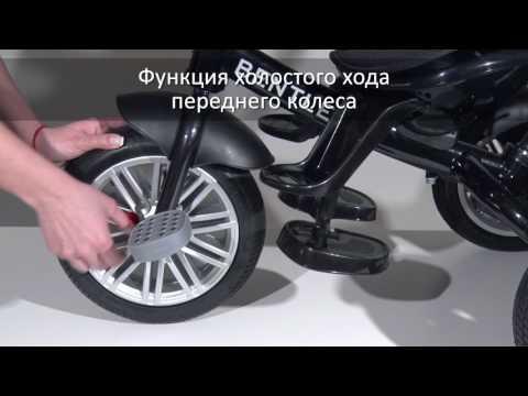 Функциональные особенности нового трехколесного велосипеда BENTLEY