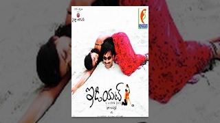 Idiot Full Movie  -Ravi Teja,Rakshita