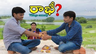 Village Rakhi | Ultimate village comedy | Creative Thinks A to Z